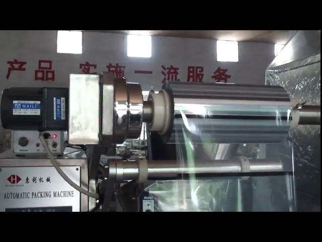 leite de fariña automático en po pequenos saquetas en po máquina de envasado