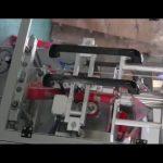 Máquina de envasado automática de especias rápida rápida con pequeno sachet