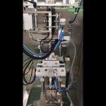 Substitutos do azucre Stick packs en forma de recheo vertical e seladora embutidora